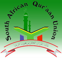 South African Qur'aan Union